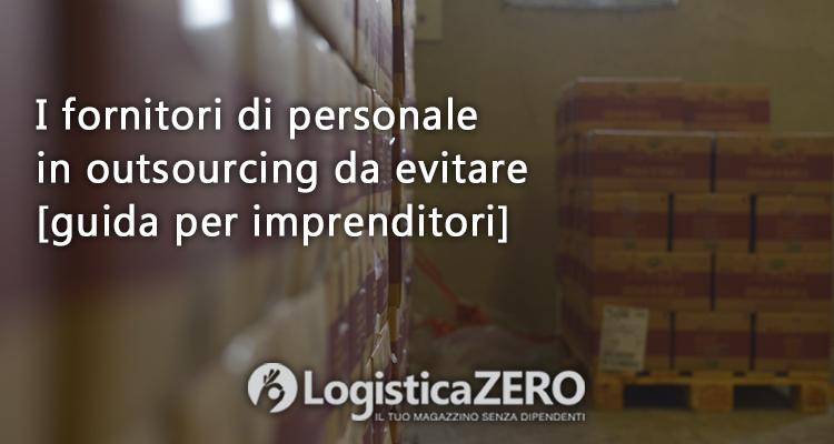 fornitori personale magazzino